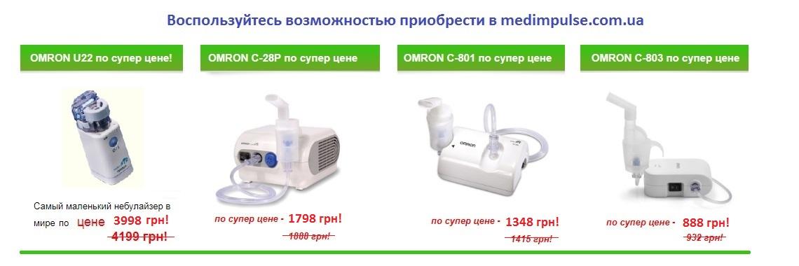 frederik-banting-otkryl-gormon-insulina_medimpulse.com.ua