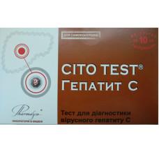 Cito Test HCV экспресс-тест для определения антител к вирусу гепатита C (кровь, сыворотка, плазма)
