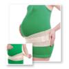 Бандаж для беременных (послеродовой, дородовой)