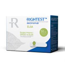 Тест-полоски Rightest ELSA GS550 50 шт. в 2 флаконах по 25 шт. для определения глюкозы в крови