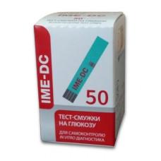 Тест-полоски IME-DC 50 шт. в 1 флаконе для определения глюкозы в крови глюкометром ИМЕ-ДС (4260155930027)