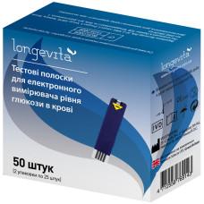 Тест-полоски Longevita 50 шт. в 2 флаконах по 25 шт. для определения глюкозы в крови глюкометром лонгевита 4712558769143
