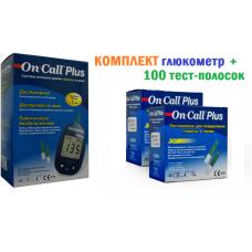 Глюкометр On Call Plus + 100 тест-полосок Он-Колл Плюс. Гарантия 5 лет!