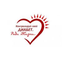 В Днепре пройдет «День Диабета»