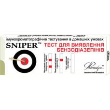 Sniper экспресс-тест на бензодиазепины