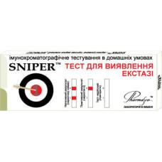 Sniper экспресс-тест на экстази