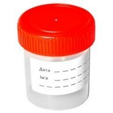 Емкость для забора мочи URI-BOX New 120 мл стерильная