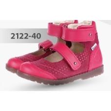 Туфли ортопедические детские