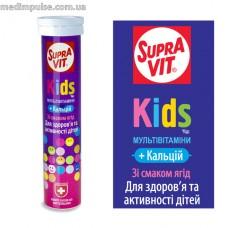 Шипучие витамины SupraVit Kids №20