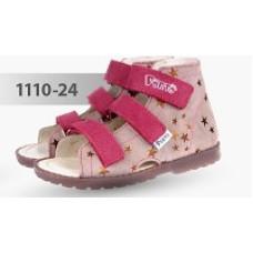 Детская ортопедическая обувь для дома