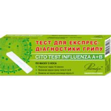 Cito Test INFLUENZA A B экспресс-тест для определения антигенов вирусов гриппа А и В (мазок, смыв, выделения из носа) 20 шт. в упаковке