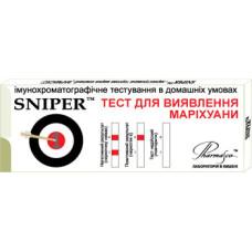 Sniper экспресс-тест на марихуану
