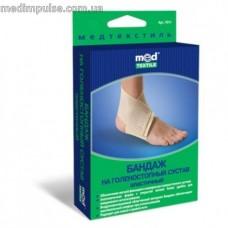 Бандаж MedTextile 7011 на голеностопный сустав эластичный люкс
