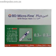 Шприци BD Micro-FinePlus Demi 0,3мл 30G 8mm, 10 шт/уп
