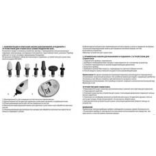 Комплект насадок набора для маникюра и педикюра MD6042