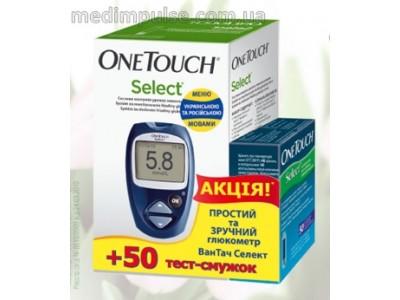 Глюкометр (Ван тач) OneTouch Select + 50 тест-полосок Акция!