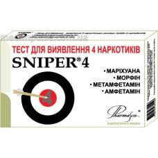 Sniper на 4 наркотика