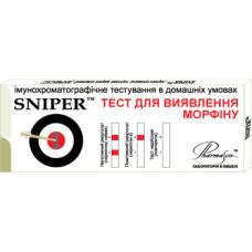 Sniper экспресс-тест на морфин
