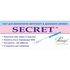 Тест на беременность Secret