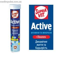 Витамины шипучие SupraVit Active №20