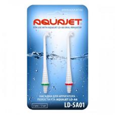 Стандартные насадки LD-SA01 к ирригатору Aquajet LD-A8 2 шт
