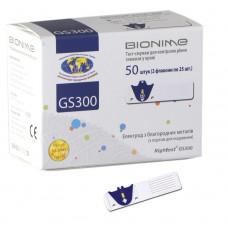 Тест-полоски Bionime GS300 50 шт. в 2 флаконах по 25 шт. для определения глюкозы в крови глюкометром бионайм райтест GM110, GM300 4710627330218