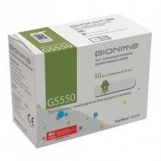 Тест- полоски Bionime Rightest GS550 (50 шт) (08.2019)
