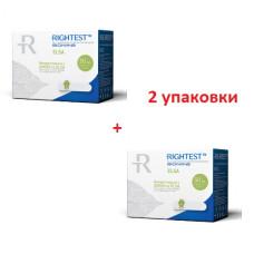 Тест-полоски Rightest Bionime ELSA GS550 100 шт. две упаковки с 2-мя флаконами по 25 шт. для определения глюкозы в крови глюкометром бионайм райтест GM550, ELSA