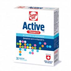 Витамины таблетированные SupraVit Active №30